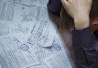Три самых опасных способа взять в долг