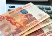 Сколько надо зарабатывать, чтобы нормально обеспечивать ипотеку