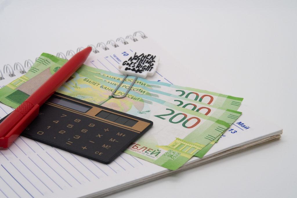 Дополнительные услуги, навязываемые банком: так ли они нужны?