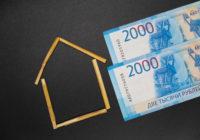 Можно ли продать квартиру взятую в ипотеку.